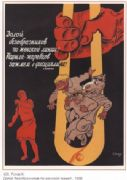 Vintage Russian poster - Horseshoe 1930